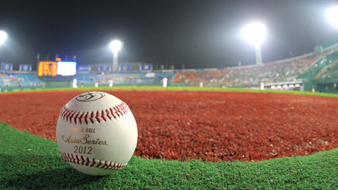 Canberra Cavalry will represent the ABL in the Asia Series beginning November 15th in Taiwan.